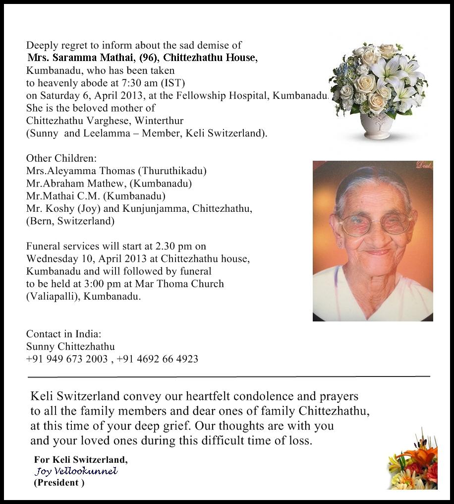 Funeral Invitation Wording as best invitation design